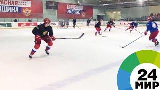 Юниорская сборная России по хоккею в финале ЧМ сыграет со шведами - МИР 24