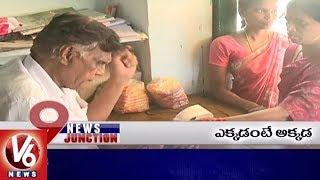 9PM Headlines | Rains In Telangana | Kondapochamma Reservoir | Ration Portability | V6 News