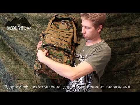 Рюкзак камуфлированый 80 литров