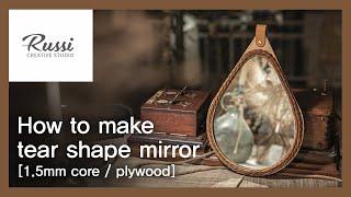 라탄 물방울 모양 거울…