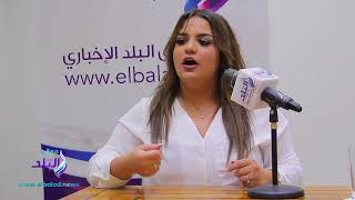 يسرا مختار لـ «صدى البلد»: «الميك آب» يؤثر على الحالة النفسية للمرأة.. فيديو