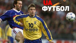 Франция Украина АУДИО онлайн трансляция матча