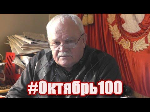 Тюлькин Виктор Аркадьевич