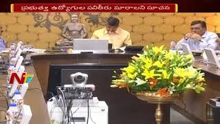 CM Chandrababu Naidu Takes Key Decisions in AP HOD Meeting    Amaravati    NTV