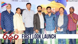 Ratham First Look Launch | Ratham 2018 Telugu Movie | Geetanand | Chandni | Naren | Telugu FilmNagar