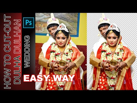 How To Cut Out Dulha Dulhan Photos Or Images In Photoshop With Plugin In HINDI