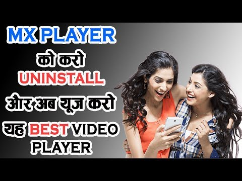 ऐसा Player पहली बार देखोगे | HD Video Player For Android | Best Video Player App