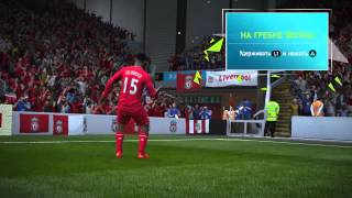 FIFA 16. Официальный трейлер празднований гола