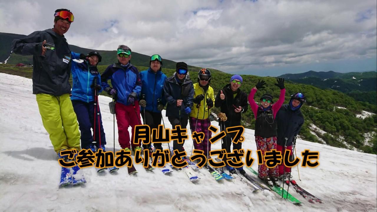 2020月山キャンプ