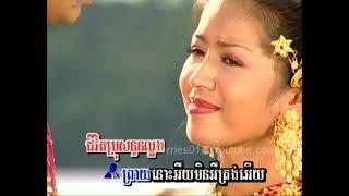 AngkorWat DVD #57 MakBaYongKeov / ម៉ាក់ប៉ាយុងកែវ / ម៉ាក់ភូយុងកែវ (PART 1)