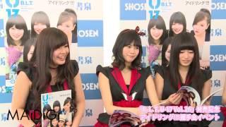 アイドルグループ「アイドリング!!!」の倉田瑠夏さんや伊藤祐奈さん、後...