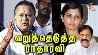 Radha Ravi Slams Singer Chinmayi for False Allegation | Vairamuthu | Radha Ravi Latest Speech