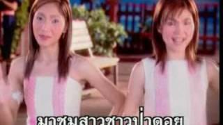 Huck Sao Khon Kaen (Lao Classical Song) - by Laovideos.com