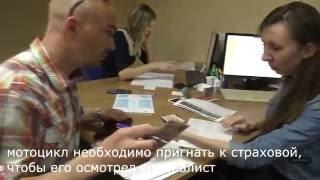 Как получить полис ОСАГО в Ростове-на-Дону. Реальное состояние дел. Возможно ли?