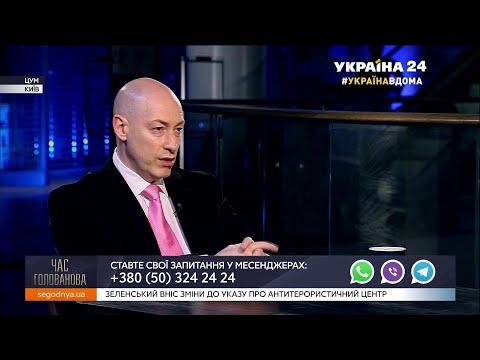"""Гордон о скандале с рестораном Тищенко """"Велюр"""": Сделали из мухи слона и торгуют слоновой костью"""