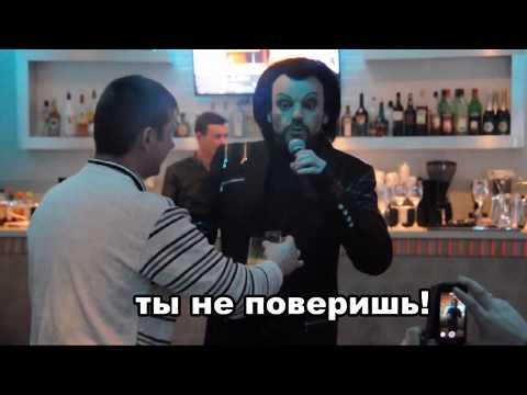 Розыгрыш Михаила Ефремова   Вечерний Киев, розыгрыши 2015