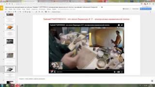 Марокканская штукатурка (таделакт). Секреты необычной технологии от А до Я. часть 2