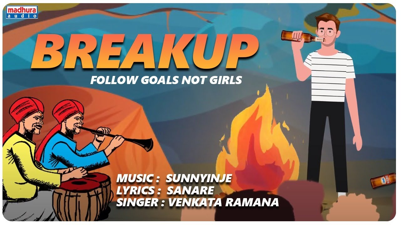 Breakup Video Song | Love Songs 2020 | Sunnyinje | Venkata Ramana | Sanare | Madhura Audio