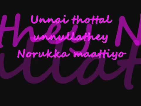 Chammak Challo Akon ft.Hamiska Iyer Ra.One - Lyrics {With Tamil Lines} *HQ*