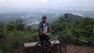 Seoul South Korea Mountain Biking #2
