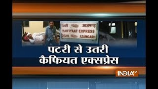 12 coaches of Kaifiyat Express derails in UP, Rescue Operation On
