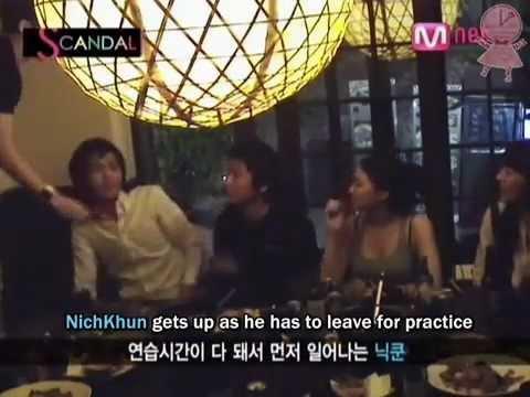 Nickhun's Scandal Ep2 P3or5 [Eng Sub]