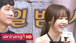 Showbiz Korea _ Beautiful Gong Shim(미녀 공심이) _ Interview