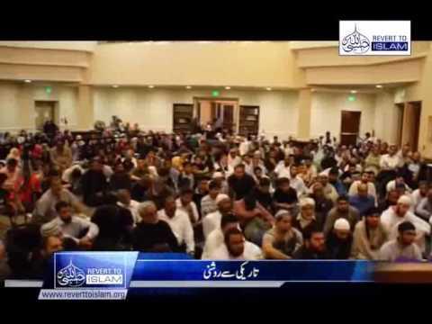 Darkness to Light Yasir Qadhi