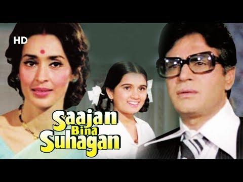 Sajan Bina Suhagan (HD) | Rajendra Kumar | Nutan | Padmini Kolhapure | Full Movie In 15 Min