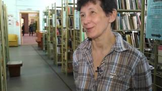 5 апреля в центральной городской библиотеке стартует подготовка к фестивалю ''Рифмы сердца''