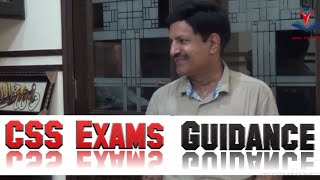 CSS Exams Guidance | Prof.Dr  Munawar Sabir | Qasim Ali Shah | Part 1&2