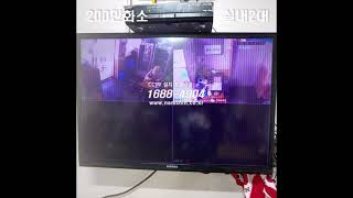 [서울특별시cctv] 성동구 성수동 광나루로 식당 cc…