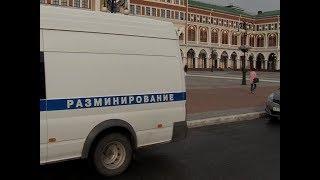 В Йошкар-Оле «заминировали» ряд административных зданий и торговых центров