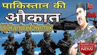 Teri Aukat Kya Hai Bata Re Pakistan Tu Dj Ranjeet Remix Jaunpur