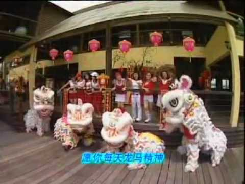 [M-Girls 四个女生 / 四千金] 新年快乐 -- 春风催花开 (Official MV)
