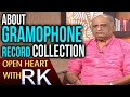 Film Historian VAK Ranga Rao About Gramophone record collection | Open Heart With RK | ABN Telugu