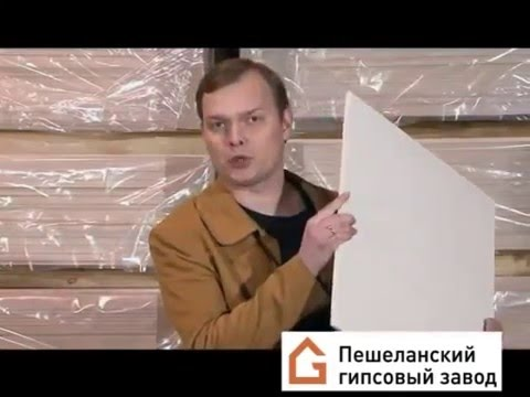 Гипсоволокнистые листы Knauf - YouTube