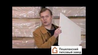видео Особенности ГВЛ при отделке дома