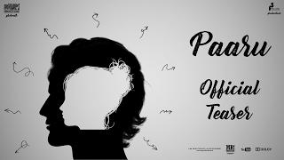 Pelli Pusthakam song from 'Pelli Pusthakam' Short Film | MR