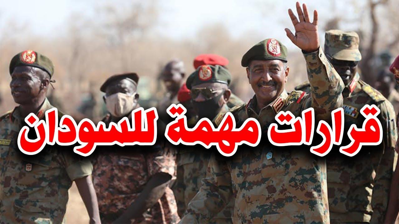 إثيوبيا تواصل استعدادات الحرب والسودان يصدر قرارات مهمة استعداداً للمواجهة