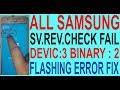 How To Fix ALL SAMSUNG SV REV CHECK FAIL DEVIC 3 BINARY 2 Flashing Error mp3