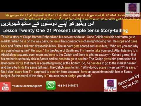 Lesson Twenty One 21 Present simple tense Story telling In Urdu ! Hindi