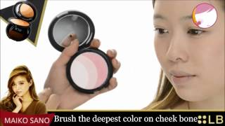 LB Gorgeous Blusher Thumbnail