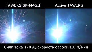 Active TAWERS MAG - Технология сварки в среде Ar+CO2 (аргон + углекислый газ)(Новая технология сварки Active TAWERS MAG Process по сравнению со стандартной технологией TAWERS SP-MAG II Process Одной из самы..., 2016-03-25T09:18:46.000Z)