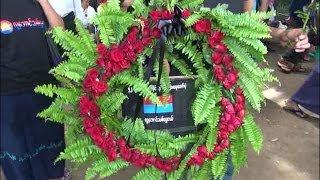 Student massacre remembered at Rangoon University