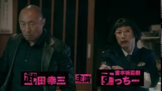 よしもと新喜劇映画商店街戦争~SUCHICO~ 15秒 一ノ瀬文香 検索動画 28
