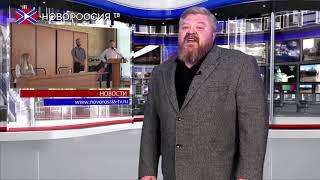 """Итоги года на """"Новороссия ТВ"""" 29 декабря 2019 года"""