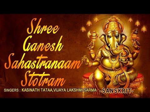 SRI GANESHA SAHASTRANAAM STOTRAM by KASINATH TATAA I Audio song Art Track