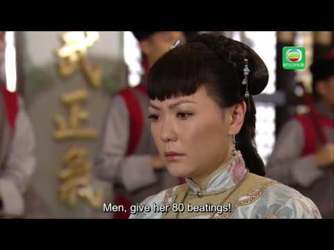 Can You Imagine What A Terrible Chinese Punishment Would Be? from YouTube · Duration:  1 minutes 37 seconds