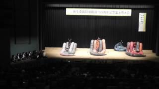 【大龍の舞】ふるさと芸能祭 ロゼシアターにて静岡県富士市立東中学生の...